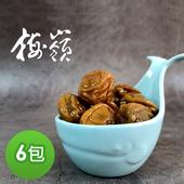 《梅嶺》享梅滋 紫蘇梅(250gx6包)