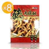 《台灣尋味錄》無油烘烤豬肉脆酥(原味/辣味)8盒入(原味8盒)
