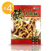 《台灣尋味錄》無油烘烤豬肉脆酥(原味/辣味)4盒入(原味4盒)