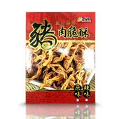 《台灣尋味錄》無油烘烤豬肉脆酥(原味/辣味)(原味)