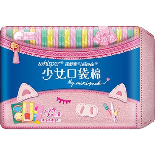 《好自在》少女口袋棉 24cm(有香20片)