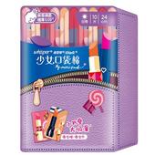 《好自在》少女口袋棉 24cm(無香20片)