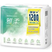 《雅柔》親柔感抽取式柔拭巾(150抽*24包)