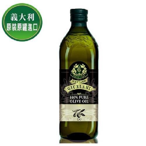 《Giurlani》老樹純橄欖油(1000ml/瓶)