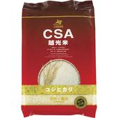 《斗南鎮農會》CSA越光米1.5公斤(CNS一等)