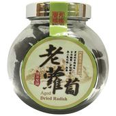 老蘿蔔(菜脯)(200g)