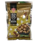 《翁財記》蒜頭味蠶豆(300g)