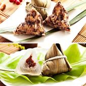 《預購-樂活e棧》潘金蓮素食嬌粽子+包心冰晶Q粽子-紅豆6顆/包 ,共2包 $835