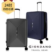 《GIORDANO 佐丹奴》輕旅城市系列 24吋 行李箱/拉桿箱(四色任選)(紅)