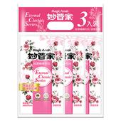 《妙管家》除濕桶補充包-玫瑰花香(600ml*3)