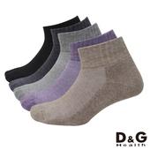 《D&G》抗菌除臭1/4毛巾底襪5雙組-D393男女適用(黑*5雙)