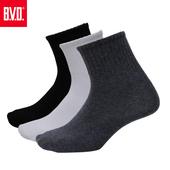 《BVD》1/2男學生襪(加大)5雙組-B378(黑*5雙)