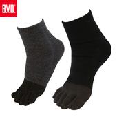 《BVD》男女適用1/2竹炭五趾襪5雙組B345(22-26CM)(黑*5雙)