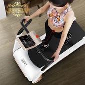 《X-BIKE晨昌》【買一送一】小漾智能型跑步機/小台跑步機__金色小漾SHOW YOUNG__金色 (現貨)W YOUNG (現貨)金色小漾智能型跑步機+AB7000多功能有氧健身器 $13400