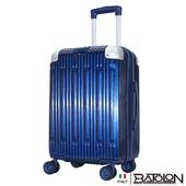 《義大利BATOLON寶龍》【20吋】霽月星辰PC加大防爆硬殼拉鍊箱/行李箱(深河藍)