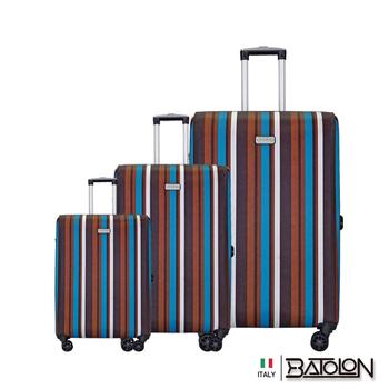 《BATOLON寶龍》【20+24+28吋】 繽紛條紋加大防爆四輪商務箱/行李箱(繽紛咖)