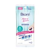 《Biore》頂級深層卸粧棉 清爽淨膚型(10片 攜帶包)