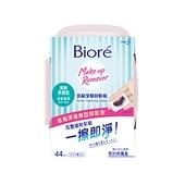 《Biore》頂級深層卸粧棉 清爽淨膚型44片 盒裝 $169