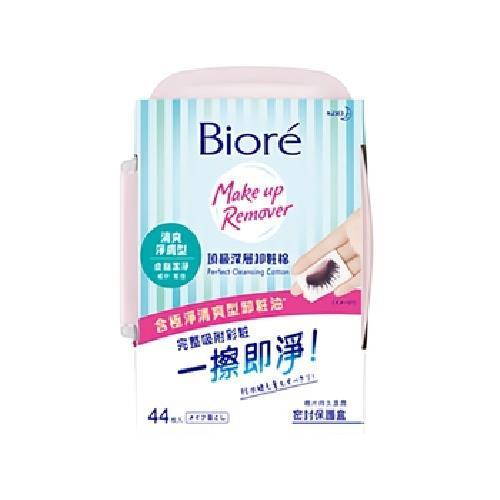 《Biore》頂級深層卸粧棉 清爽淨膚型(44片 盒裝)