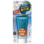 《Biore》含水防曬保濕水凝乳(50 g)