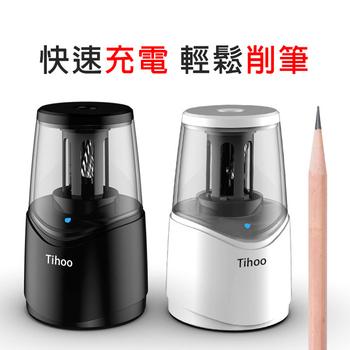Tihoo 充電式電動削鉛筆機 文具用品(黑色)