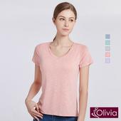 《Olivia》無鋼圈V領竹節棉BRA T恤-橘色(橘色-L)