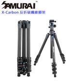 《SAMURAI》X-Carbon反摺碳纖維腳架
