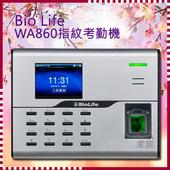 《Biolife》WA860全功能指紋網路型打卡鐘/考勤機