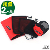 《韓版》旅行登山露營網格收納5件組(2組)(紅色x2)