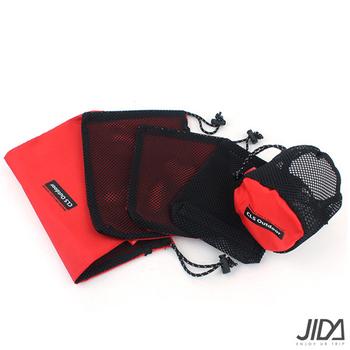 《韓版》旅行登山露營網格收納5件組(紅色)