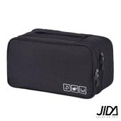 《韓版》陽離子300D防水貼身衣物收納包(黑色)