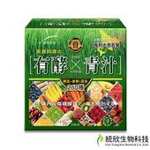 《統欣生技》統欣生技 有酵青汁20包/盒x1