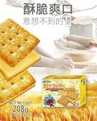 《KAARO》小恐龍特濃起司餅(208g/盒;8包/盒)(2盒)