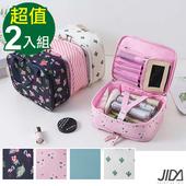 《韓版》290D雙面斜紋防水雙層化妝包/盥洗包(附化妝鏡)(2入組)(海棠花+火烈鳥)