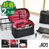 《韓版》網美款 加大款防水手提化妝包-可收刷具(2入組)(酒紅色x2)