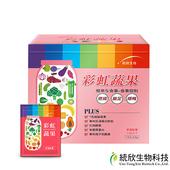 《統欣生技》彩虹蔬果沖泡果昔14包/盒x1(草莓歐蕾)