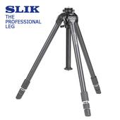 《日本 SLIK》The Professional Leg 不附雲台和皮套SLIK系列-9折