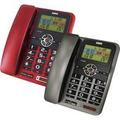 《SAMPO 聲寶》顯示語音報號有線電話 HT-B1004L(顏色隨機出貨)