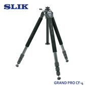 《日本 SLIK》Grand-Pro CF-4 碳纖三腳架SLIK系列-9折