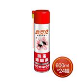 《必安住》跳蚤蟑螂藥(600ml*24罐)