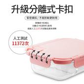 《香港RELEA物生物》1040ml分隔保鮮盒2入組+火鶴提袋(大分隔藍x2)