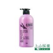《上山採藥》鼠尾草修護洗髮精(700ml)