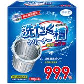 《御衣坊》洗衣槽專用去汙劑150g*4包/盒