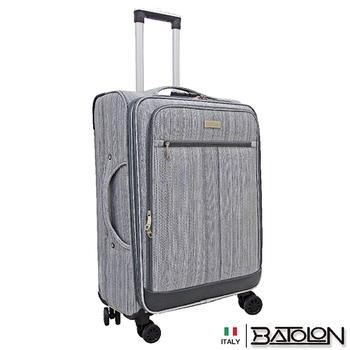 《義大利BATOLON》【24吋】都會雅痞TSA鎖加大商務箱/行李箱(銀灰)