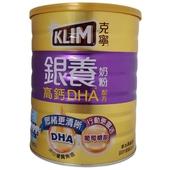 《金克寧》銀養奶粉DHA配方(1.5kg/罐)