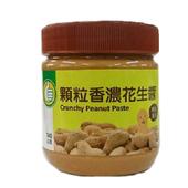 《FP》FP 香濃花生醬-340g/罐(顆粒)