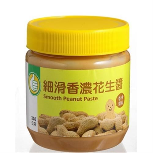 FP FP 香濃花生醬-340g/罐(細滑)