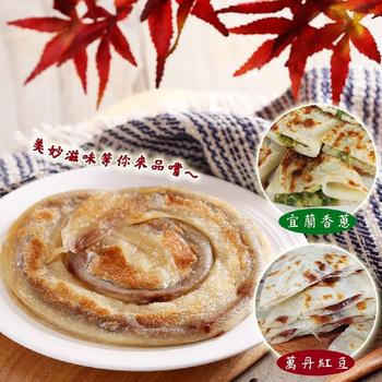 《老爸ㄟ廚房》酥香螺旋千層捲餅(780g/6片/包)(7包組)