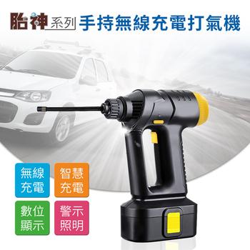 《安伯特》胎神 無線電動打氣機 自動充停 液晶顯示 轎車/休旅車/機車/自行車/游泳圈/球類