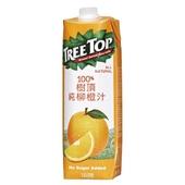 《樹頂》100%純柳橙汁(1000ml/包)